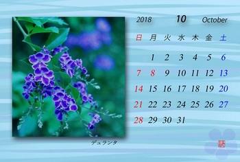 '18.10 カレンダー.jpg