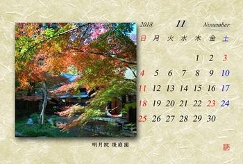 '18.11カレンダー.jpg