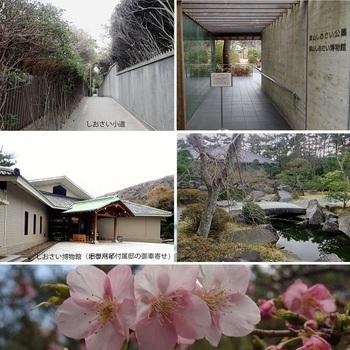 しおさい公園・博物館.jpg