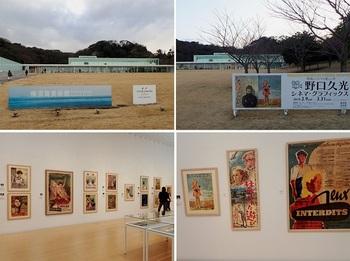 横須賀美術館1.jpg